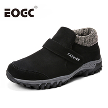 Large Size 47 Super warm winter Men boots shoes Russian style ankle snow suede leather women with fur men