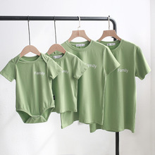 Fashion Summer mother & kids matching family outfits green P