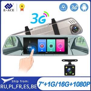 Image 1 - E ACE الجيل الثالث 3G سيارة Dvrs 7 بوصة تعمل باللمس مرآة الرؤية الخلفية كاميرات أندرويد 5.0 GPS بلوتوث Handfree واي فاي FHD 1080P 16G مسجل فيديو