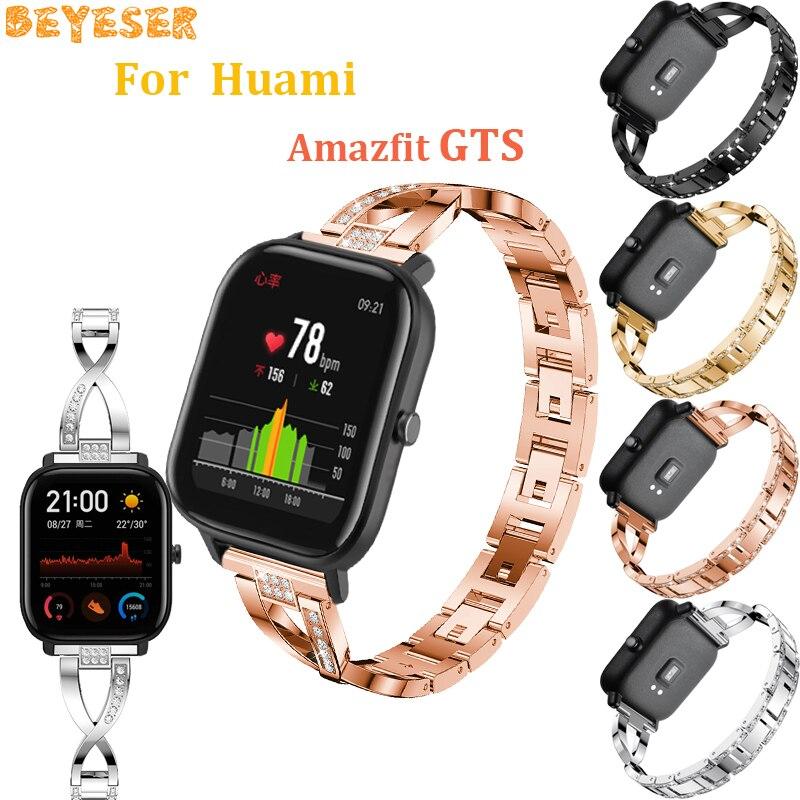 20mm For Huami Amazfit GTS wrist strap Metal women's bracelet For Garmin forerunner 245 Rhinestone smart watch Accessories band