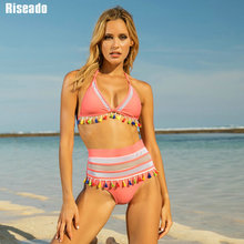 Riseado Sexy High Waisted Bikinis Mesh Swimwear Women Halter Swimsuit Patchwork Push Up Biquini 2020 Summer Beach Wear
