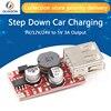 9 в/12 В/24 В до 5 В пост DC-DC Шаг вниз автомобильное зарядное устройство Автомобильный Зарядное устройство 3A Выход USB модуль Diy Электронные Diy Kit п...