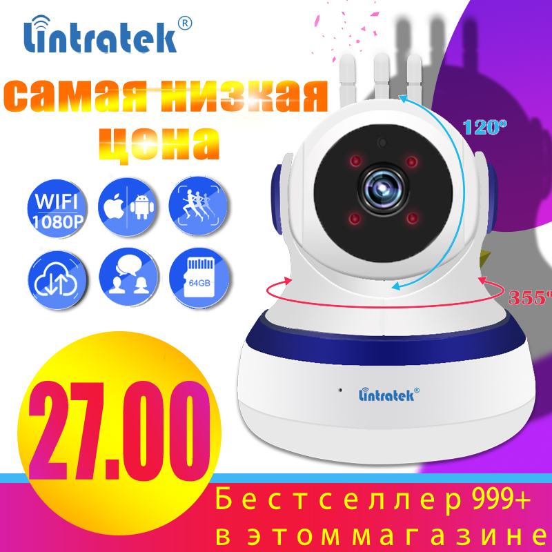 Camara wifi IP Security Lintratek 1080P wi-fi IP Wireless Mini P2P Cloud Storage camera Home APP Control Baby Monitor ip Camara