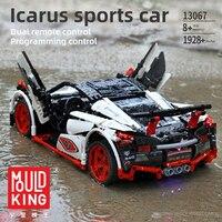 Mould King MOC McLaren P1 13067 Super Hypercar Veneno Roadster Model Kit Building Blocks lepining Technic RC Car Bricks Toys