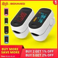 Médico Digital De pulso oxímetro LED Oximetro ritmo cardíaco y oxígeno en la sangre Monitor SpO2 monitores De salud Oximetro De Dedo