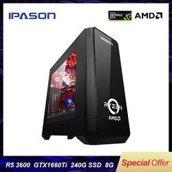 IPASON Настольный ПК AMD R5 3600 3th Gen GTX1660TI-6G 240G SSD DDR4 8G для игр PUBG настольные игровые компьютеры ПК сборочная машина