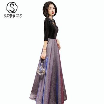 Evening Dresses Skyyue ER477 Three Quarter Sleeve A Line Robe De Soiree V-neck Black Purple Pacthwork Evening Gowns For Women