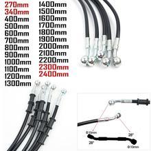 270 мм-2400 мм тормозной шланг гидравлический точечный кабель 10 мм банджо для Suzuki Kawasaki Yamaha honda трубопровод плетеный Масляный шланг 340 2300