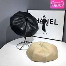 цена на Leather beret Adjustable bucket hat Octagonal Hat Women hats berets Sun protection caps for women Beret hat craisy Cap beret hat
