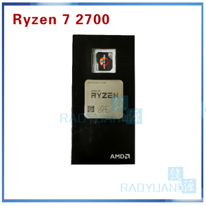Image 3 - New AMD Ryzen 7 2700 R7 2700 3.2 GHz Eight Core Sinteen Thread 16M 65W CPU with cooler cooling fan