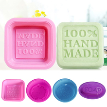 New Multifunctional Soap Molds For Soap Making Silicone Soap Mold Circle Cupcake Baking Pan Molds Making Supplies 1PC