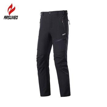 ARSUXEO-pantalones para ciclismo de montaña para hombre, ropa transpirable de secado rápido...