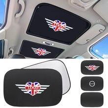 Автомобильный складной солнцезащитный козырек с защитой от УФ