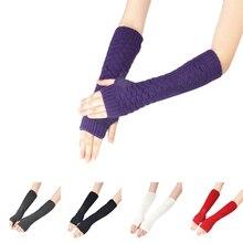 1 пара горячих зимних женских перчаток для девочек, Длинные наполовину вязаные рукавицы для верховой езды, зимние рукавицы