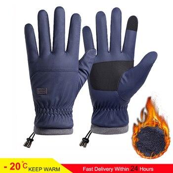 Зимние лыжные перчатки с защитой от холода до-20 градусов, мужские ветрозащитные водонепроницаемые сохраняющие тепло перчатки, Нескользящи...