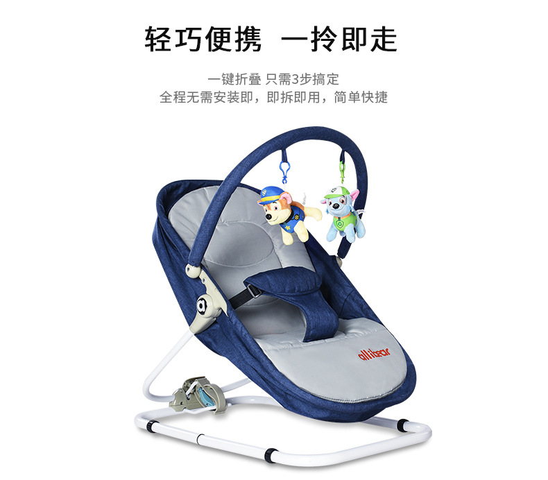 H1ab362e939d04838b527345d50c3a7b3M Baby Swing Baby Rocking Chair 2 in1 Electric Baby Cradle With Remote Control Cradle Rocking Chair For Newborns Swing Chair