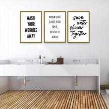 Frases humorísticas para las puntas de los inodoros, impresiones artísticas en blanco y negro, pintura en lienzo, póster clásico nórdico, imágenes decorativas para el baño