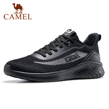 CAMEL 2020 New Mesh Sneaker for Men Casual Comfortable Shoes Men Breathable Footwear Male Black Blue Lace up Walking Shoes