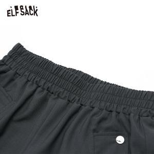 Image 4 - ELFSACK Gray Solid Elastic Waist Casual Women Haren Pants 2020 Winter Green Pure Korean Pocket Tighten Legs Ladies Daily Trouser