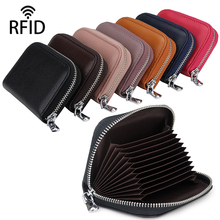 Unisex Credit Card Holders Genuine Leather Men Business ID Card Case Fashion RFID Card Holder Bags Women Purse Bank Card Wallets 2018 new fashion unisex credit card holders genuine leather multi pvc card slots metal hasp business card id holders cow leather