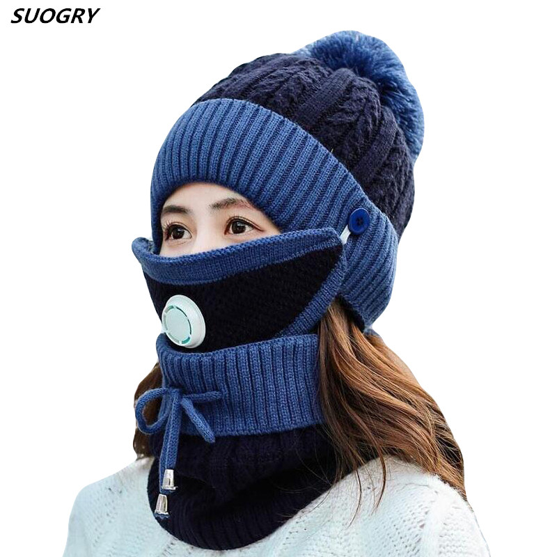 SUOGRY Fashion Fur Ball Warm Winter Hat For Women Beanie & Scarf Sets 2 Pieces Set 8 Colors Knitted