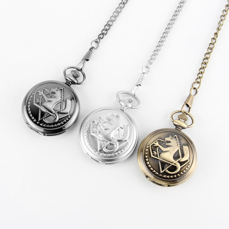 Retro Silver Quartz Pocket Watch Men Fashion Japanese Anime Fullmetal Alchemist Necklace Fob Watches Kid Gift For Clock