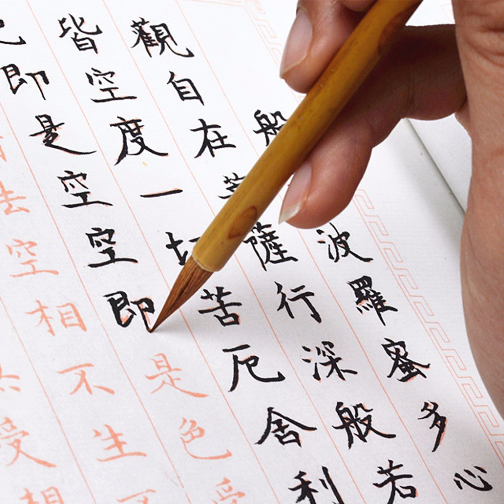 Easier Life Chinese Calligraphy Small Regular Script Brush Pen Writing Painting Wolf Hair Dropship