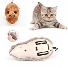 Pet-Accessories Plush-Mouse-Toy Spring-Power Clockwork Mechanical-Motion Rat Cat Funny
