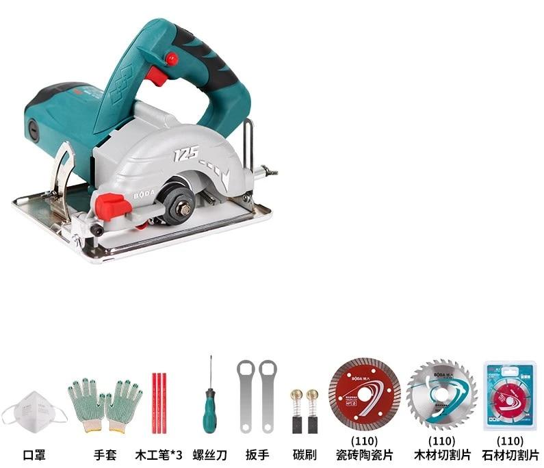 multifunctional cutting machine dust free saw marble machine wood stone tile steel cutting machine