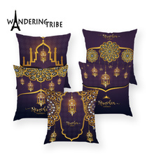 Islamic Eid Mubarak Decorations for Home Sofa Bed Cushion Cover Ramadan Decor Polyester Mosque Muslim Decorative Geburtstagsdeko