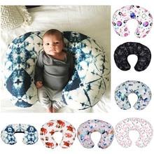 Наволочка для грудного вскармливания для новорожденных и младенцев, чехол для подушки для кормления, современный защитный чехол, съемные эластичные наволочки для подушек