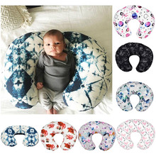 Baby Breastfeeding Pillow Cover Nursing Slipcover Protector NA01
