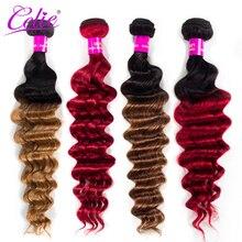 Celie Hair Brazilian Red Loose Deep Wave Bundles Can Buy 1/3/4 Bundles Human Hair Weave Bundles Remy Hair Extension