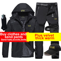 Outdoor assault suits men's winter waterproof windproof mountaineering clothes cold clothes plus velvet thick warm ski clothes