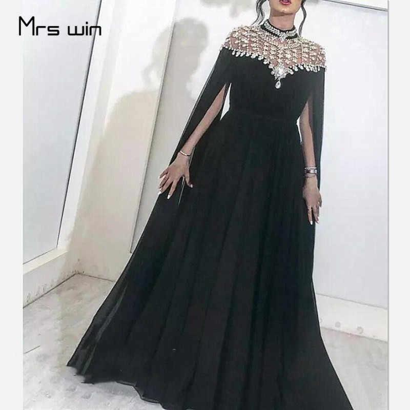 Платье для матери невесты с черным плащом, роскошное платье с бусинами и высоким воротником для выпускного вечера HR372 ТРАПЕЦИЕВИДНОЕ длинное платье для матери на свадьбу
