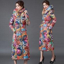 2018 الوقت محدود كامل زيبر برودالقماش سليم طباعة أوكرانيا معطف المرأة سترة الطباعة الجديدة كان القطن مبطن سميكة سترة واقية