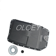 Automatic transmission oil pan gearbox oil pan 6speed24117571227 24152333903 for BMW E60 E65 E66 F02 Land Rover Discovery Jaguar