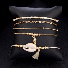 Newest Hot Sale Shell Bracelet Adjustable Seashell Sea Set with Metal Chain