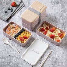 Portable Double-layer Lunch Box Wooden Microwave Lunch Box New BPA Japanese-style Lunch Box Student Lunch Large Capacity 1200ml large capacity microwave lunch box with spoon