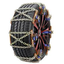 цена на Anti-skid X-type  Steel Car Tire Snow Chains Mud Chains Car Security Wheel Tyre Belt Clip-on Chain For Car Truck SUV Universal
