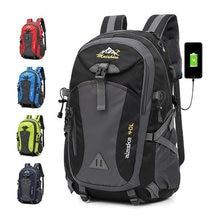 뜨거운 Unisex 방수 배낭 남자 대용량 Bagpack 등산 하이킹 가방 캐주얼 스포츠 가방 야외 캠핑 여행 배낭