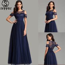 Женское вечернее платье с круглым вырезом skyyue элегантное
