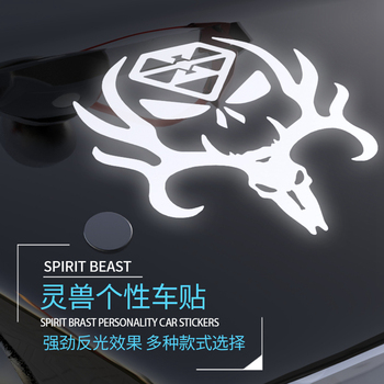 SPIRIT BEAST Universal Motorcycle Feul Tank Sticker Motocross Protector Anti-scratch Reflective Sticker For Honda Yamaha Benelli image