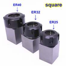 1pcs Square ER25 ER32 ER40 Chuck block  Hard Steel Spring Collet chuck seat for CNC Lathe Engraving Machine Cross Hole Drilling стоимость