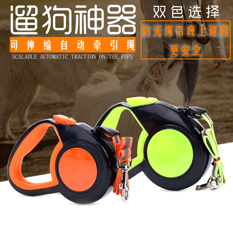 Pet Supplies High-End Dog Hand Holding Rope Automatic Telescopic Fan Guang Sheng 3 M 5 M Reinforced