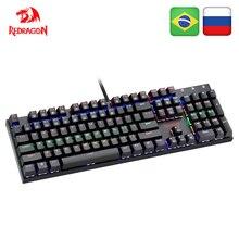 Механическая игровая клавиатура Redragon K565 Rainbow USB, алюминиевый синий переключатель, эргономичная светодиодная подсветка, 104 клавиши, Проводная компьютерная игра