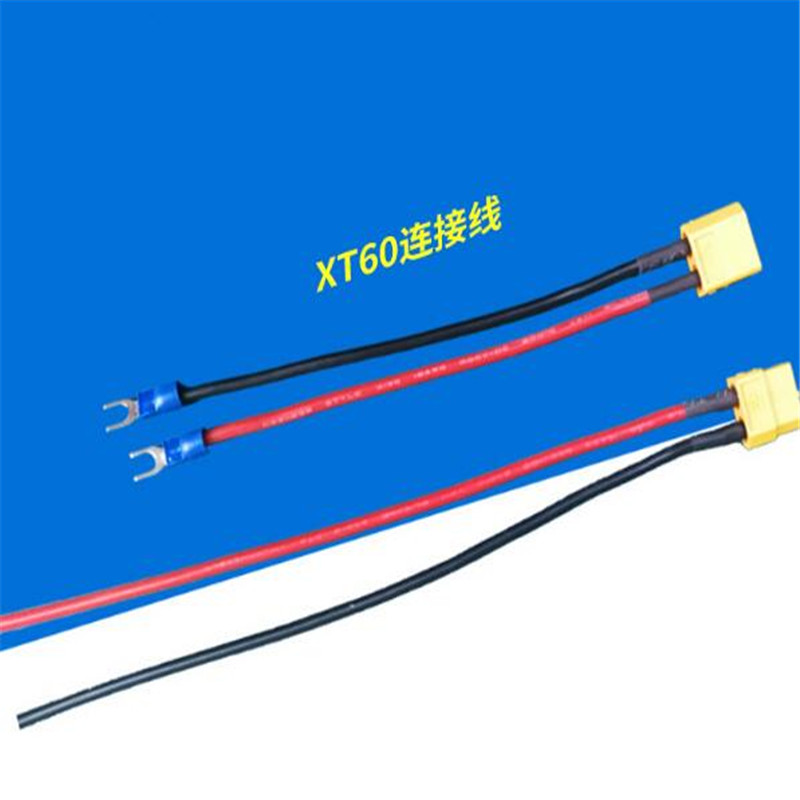 XG33 Xiangli Computer Wire Cord 0.5m 1m 6ft 3m 5m C13 C14 Power Cable For PC Computer Monitor PDU UPS Power Cable