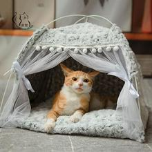 Winter Warm Cat Bed Foldable Small Cats Tent House Kitten for Dog Basket Beds Cute Cat Houses Home Cushion Pet Kennel Products