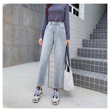 JUJULAND Cotton white jeans woman high waist harem plus size mom black spring new beige blue hot sale 3165