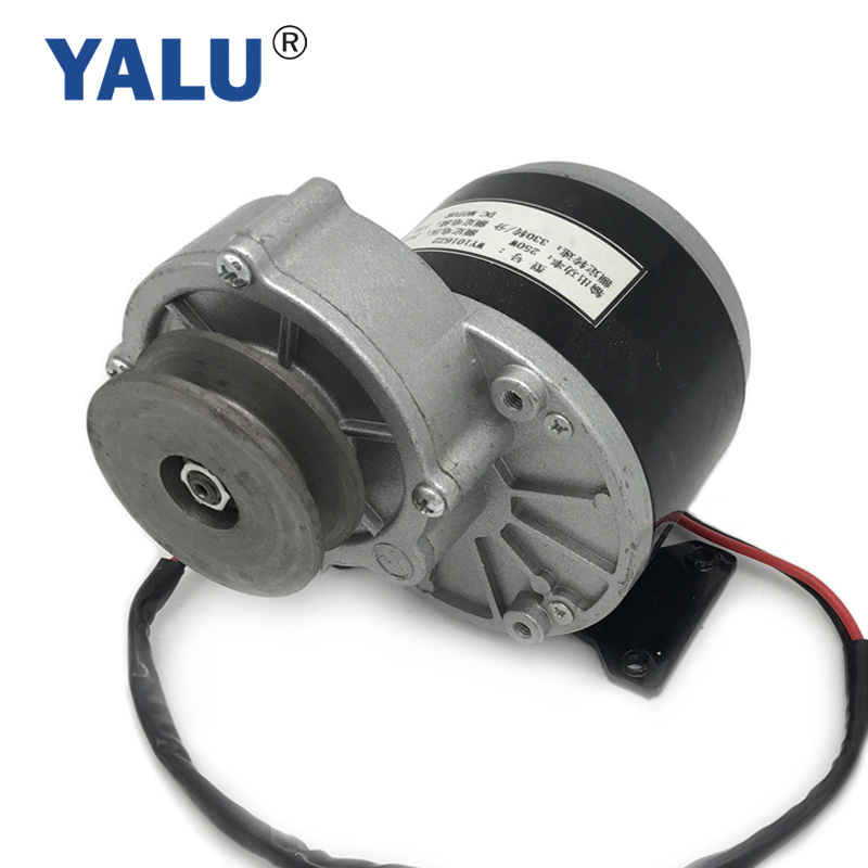 YALU MY1016Z2 250W 24V AVG Car Permanent Magnet DC motor Electric Bicycle Brush Geared Motor with Belt Pulley|magnet dc motor|dc motor|permanent magnet dc motor - title=